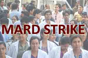 Assault Again- 4000 doctors protest and go on a mass leave in Maharashtra
