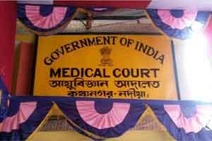 medical-court