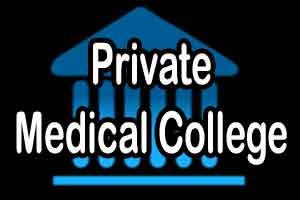 Private Companies to be allowed to set up medical Colleges in India
