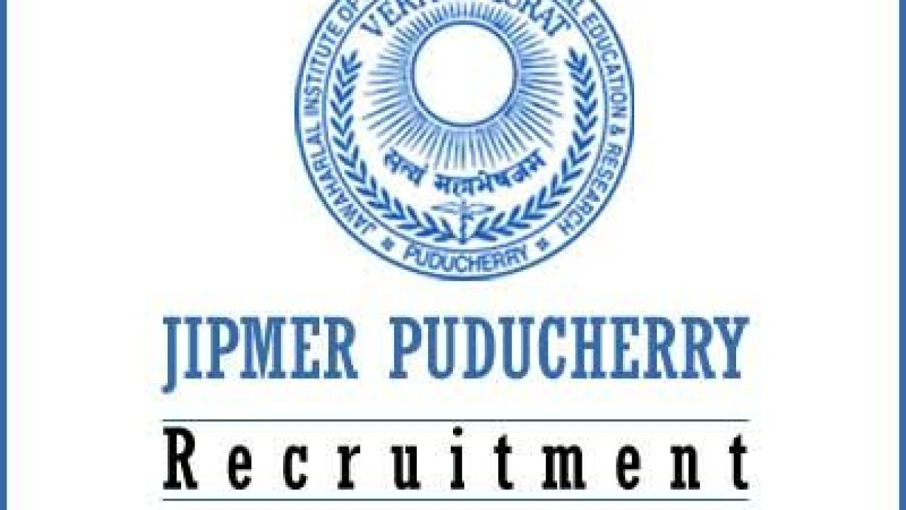 JIPMER Puducherry Senior Resident Recruitment 2016 | Medical