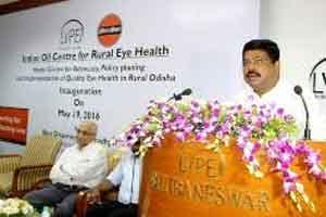 LV Prasad sets up IO Centre for rural eye health at Bhabaneswar