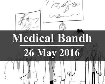 New Delhi: FORDA calls for Medical Bandh on 26th May, 2016