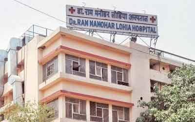 MP seeks breach of privilege motion against RML hospital