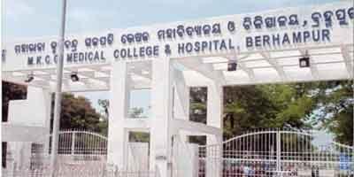 NAAT machine installed at MKCG Medical College & Hospital
