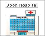 doon-hospitalnew