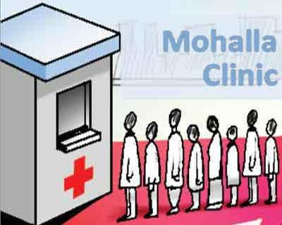 New Delhi: BJP MLA questions on quality of services at mohalla clinics