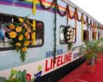 Lifeline express train hospital