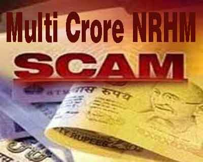 SC refuses to entertain plea of ex-UP min in NRHM scam