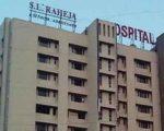 SL raheja hospital