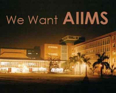 Assam: CM concerned over agitation on Proposed AIIMS