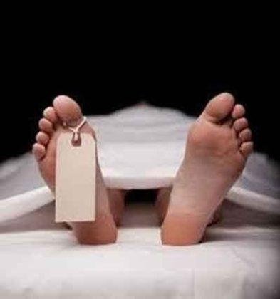 Review of archaic Post Mortem law on cards