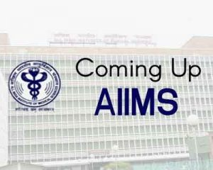 Gujarat: Rajkot to get AIIMS soon