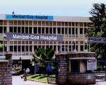 manipal-Goa-hospital