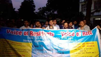 Image result for AIIMS resident Doctors hold protest over work, hostel issues