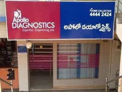 Apollo Diagnostics awarded Best Emerging Diagnostics service company by CMO ASIA