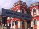 Burdwan Medical College and Hospital