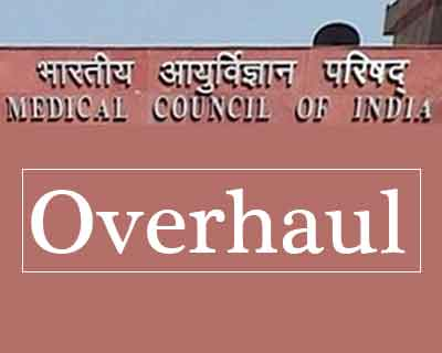 Disband the Oversight Committee on MCI : Government Tells Supreme Court