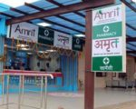 amrit pharmacy