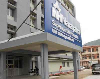 Narayana Hospital screens movie based on Laryngectomy cancer