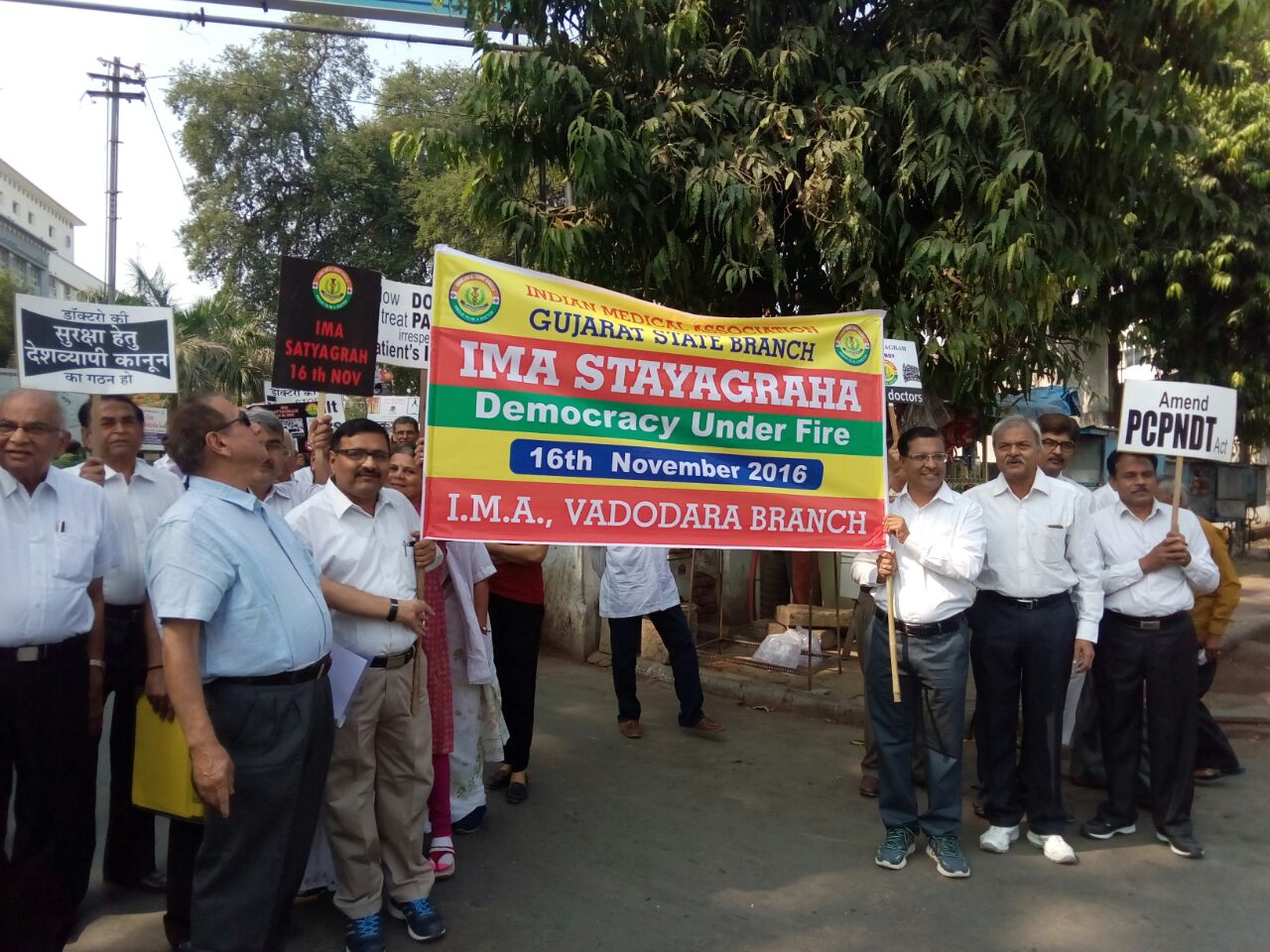 IMA protests against proposal to dissolve MCI, gets WMA support