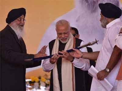 PM Narendra Modi lays foundation stone of AIIMS in Punjab