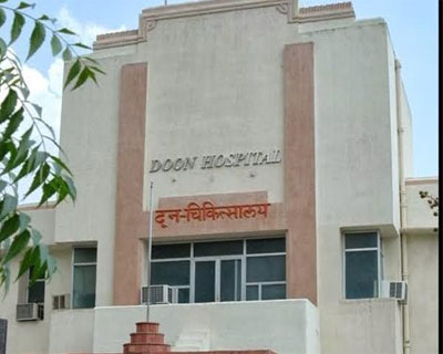 Uttarakhand: Operations postponed due to lack of anesthetists in Doon Government hospital
