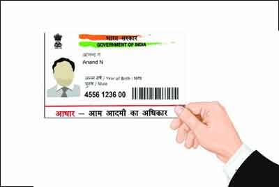 Aadhaar based attendance in AYUSH colleges: High Court Asks Ayush Ministry to Reply to Petition