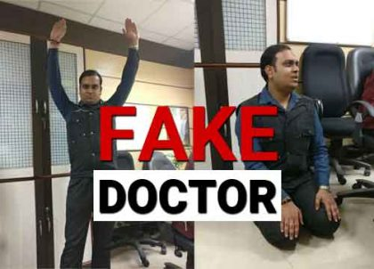 Another fake doctor arrested from AIIMS
