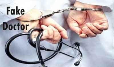 Fake doctor held from village medical camp
