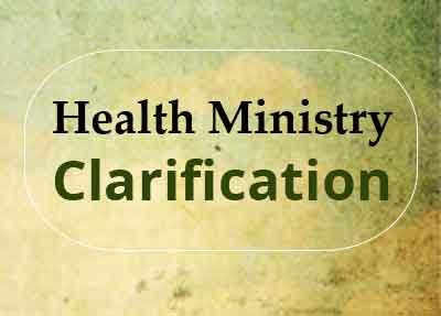Health Ministry Clarification: No ties broken with Gates Foundation