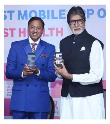 Amitabh Bachchan launches ABC of Breast Health, a Breast cancer app in 12 languages