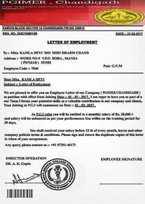 Beware: PGIMER cautions against Fake Recruitment Scam