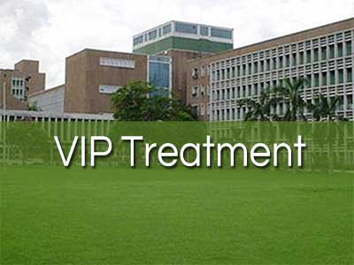 AIIMS Opens counter for VIP Patients