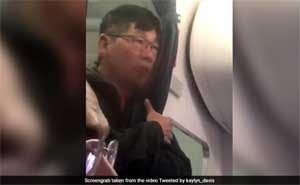 Outrage after Asian Doctor, Bleeding, Dragged Off United Airlines Plane