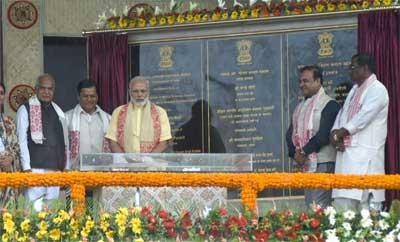 PM lays foundation of Guwahati AIIMS