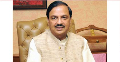 Govt to standardise costs of medical tourism services: Dr Mahesh Sharma