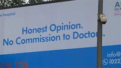 Hospital Hoarding Announces NO Commission to Doctors, rakes controversy