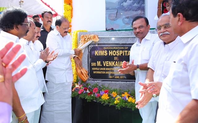 KIMS Hospital Inaugurates 350 bed facility at Ongole in Andhra Pradesh