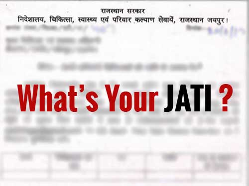 Shocking: Govt asks doctors to reveal caste, later withdraws order