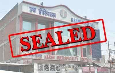 Allahabad: Hospital sealed after Union Minister's Kin dies
