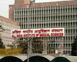 AIIMS bone bank gets bones, skin from donor