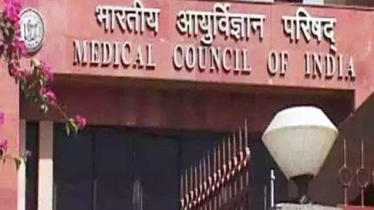 MCI reprimands top doctors for attempting dog dialysis at SSKM hospital