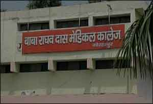 UP government promoting corruption at BRD Medical College: SP
