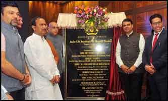 Maharashtra CM Fadnavis lays foundation stone of IUIH Medicity