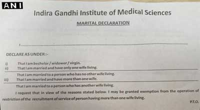 IGIMS Declaration form Controversy: Institute removes virgin from form