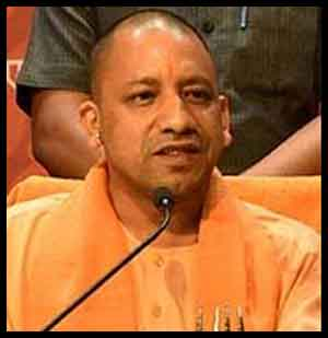 Yogi inaugurates super speciality block at GSVM Medical College