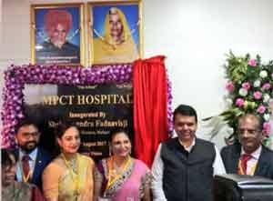 Maharashtra CM inaugurates MPCT Hospital, Navi Mumbai
