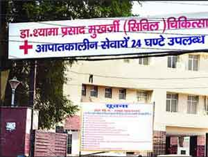 Lucknow hospital asks nurses to shoo away dogs, later retracts order