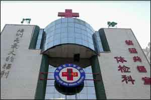 China regulator fines hospital owner 100 million yuan for insider trading