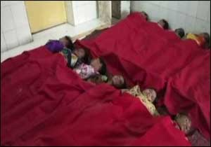 MP: Women made to lie on carpets post sterilisation surgery